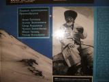 Čokka Zalichanov - 209 x na Elbruse